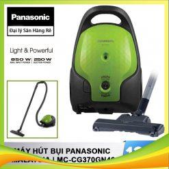 Máy hút bụi Panasonic MC-CG370GN46 (850W) Malaysia - Chính hãng