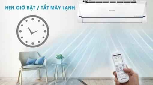 Giấc ngủ không bị gián đoạn nhờ chức năng hẹn giờ bật, tắt máy lạnh