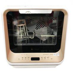 Máy rửa bát Eurosun STB50E06EU 5 bộ  điều khiển cảm ứng kỹ thuật số Digital
